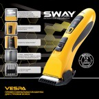 Машинка для стрижки SWAY VESPA артикул 115 5000 фото, цена sw_14591-02