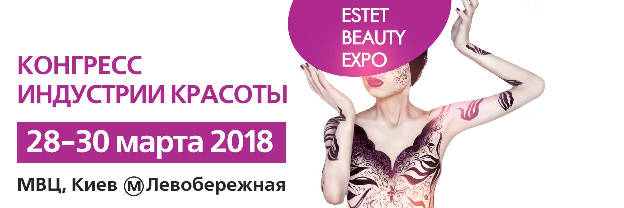 Ножницы Sway на выставке в Киеве